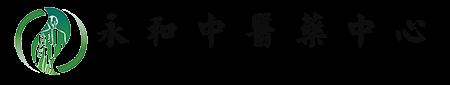 Yongho TCM Logo